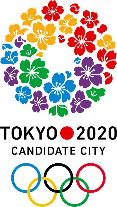 dizajn logotipa za olimpijadu