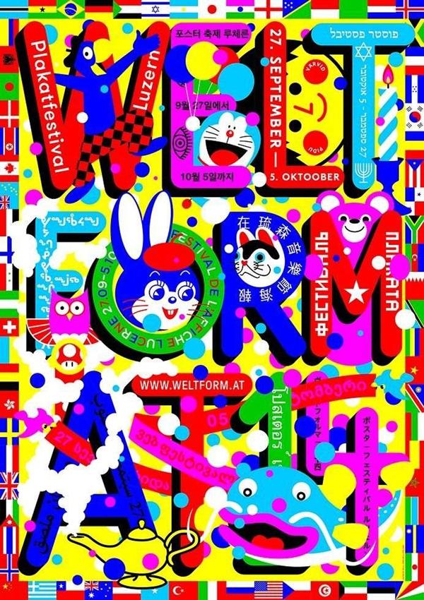 logo-dizajn-posteri11