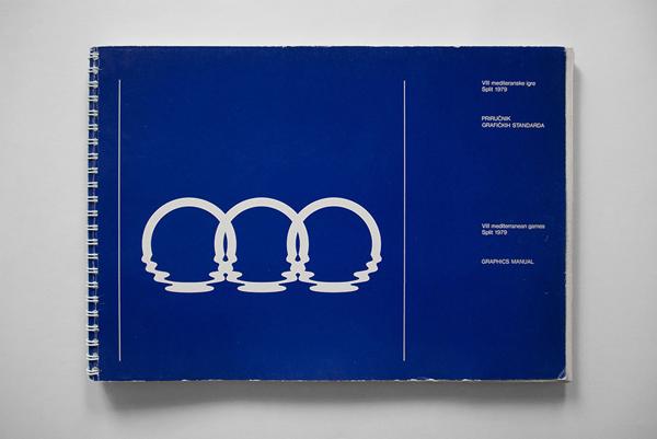logo-dizajn-mediteranske-igre1