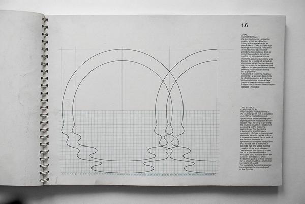 logo-dizajn-mediteranske-igre2