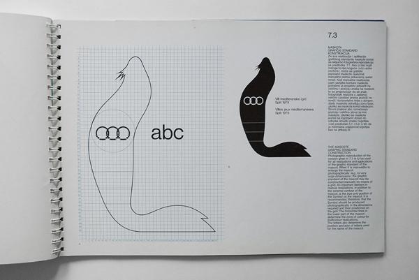 logo-dizajn-mediteranske-igre8