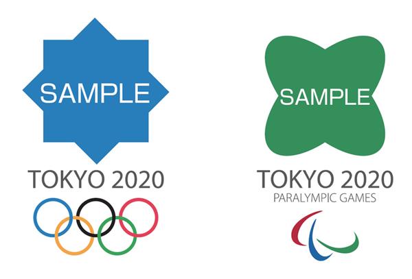 logo-dizajn-tokio2020-3