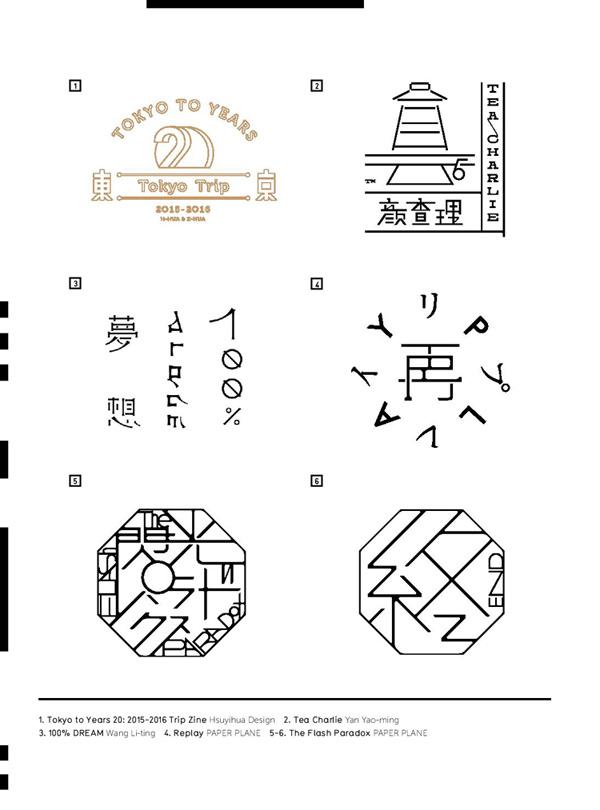 logo-dizajn-visejezicni-dizajn11