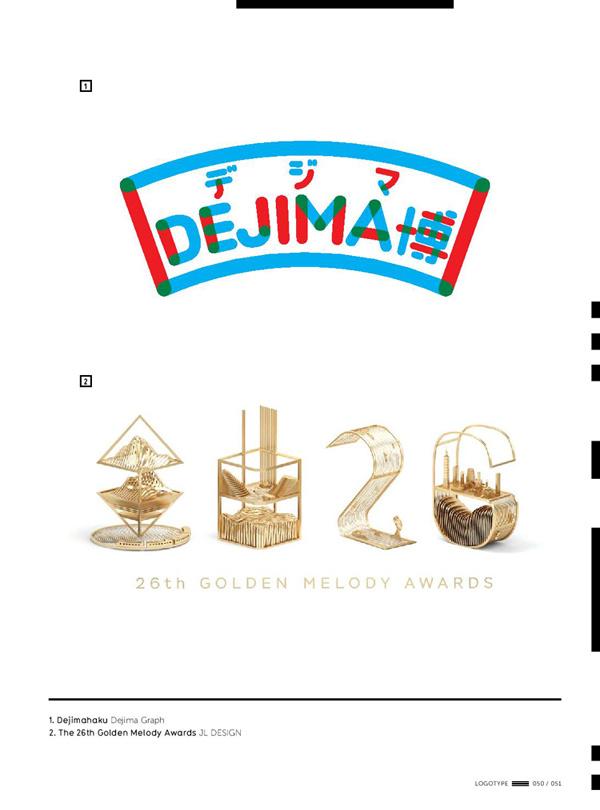 logo-dizajn-visejezicni-dizajn12