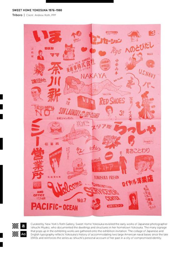 logo-dizajn-visejezicni-dizajn14