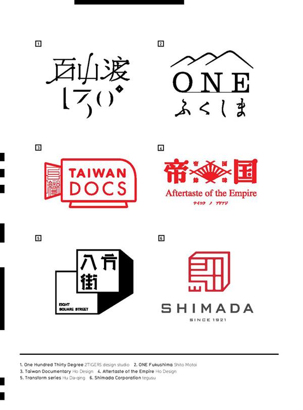 logo-dizajn-visejezicni-dizajn15