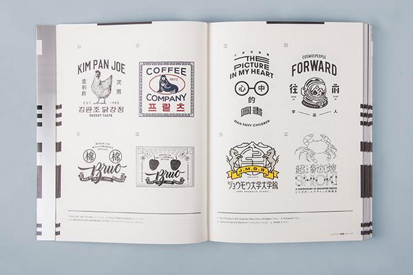 logo-dizajn-visejezicni-dizajn2