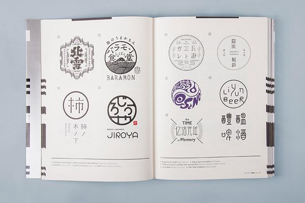 logo-dizajn-visejezicni-dizajn3