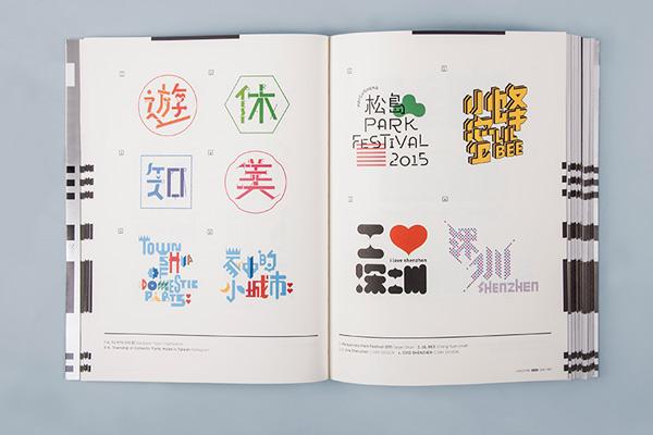 logo-dizajn-visejezicni-dizajn4