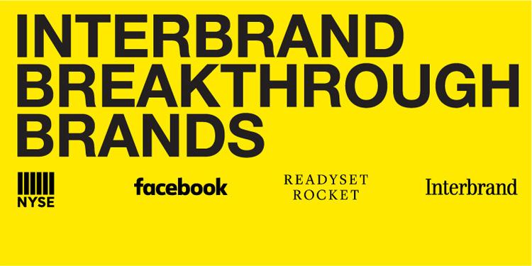 logo-dizajn-interbrands1