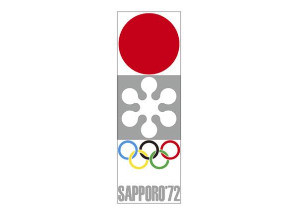logo-dizajn-ocenelogotipaolimpijada17