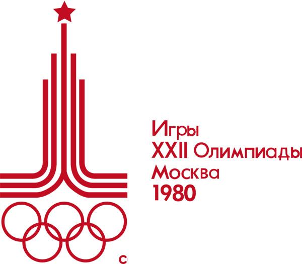 logo-dizajn-olimpijada-logo3